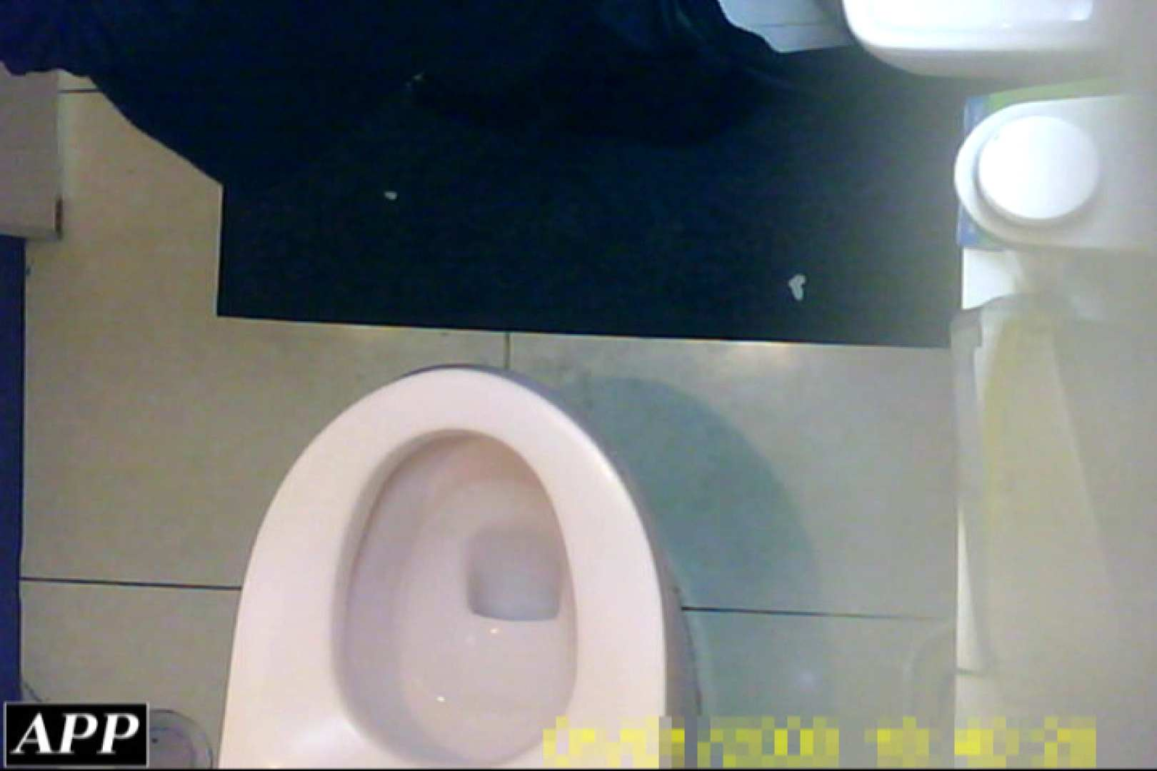 3視点洗面所 vol.52 0 | 0  83pic 17