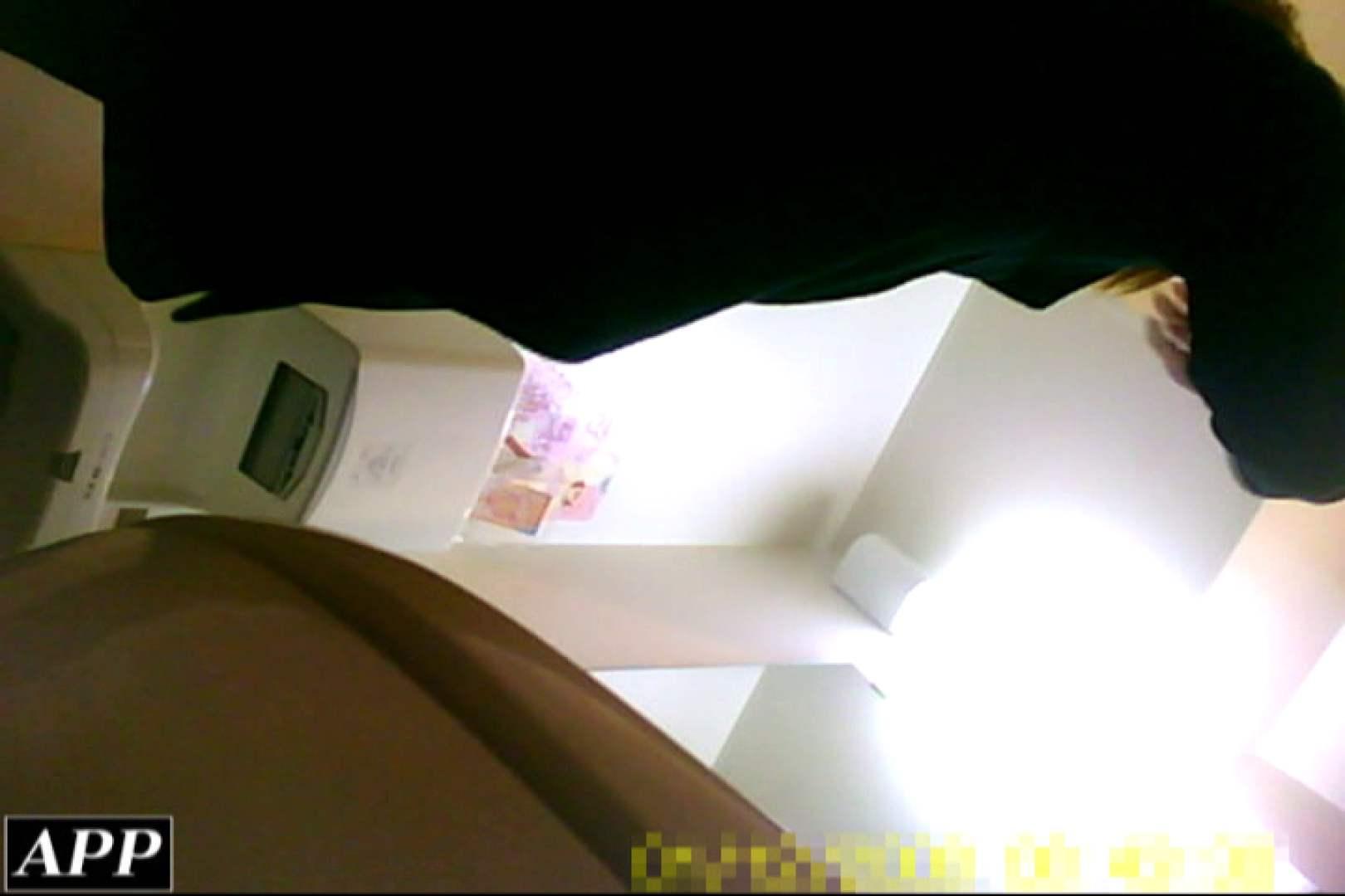 3視点洗面所 vol.64 0   0  49pic 5