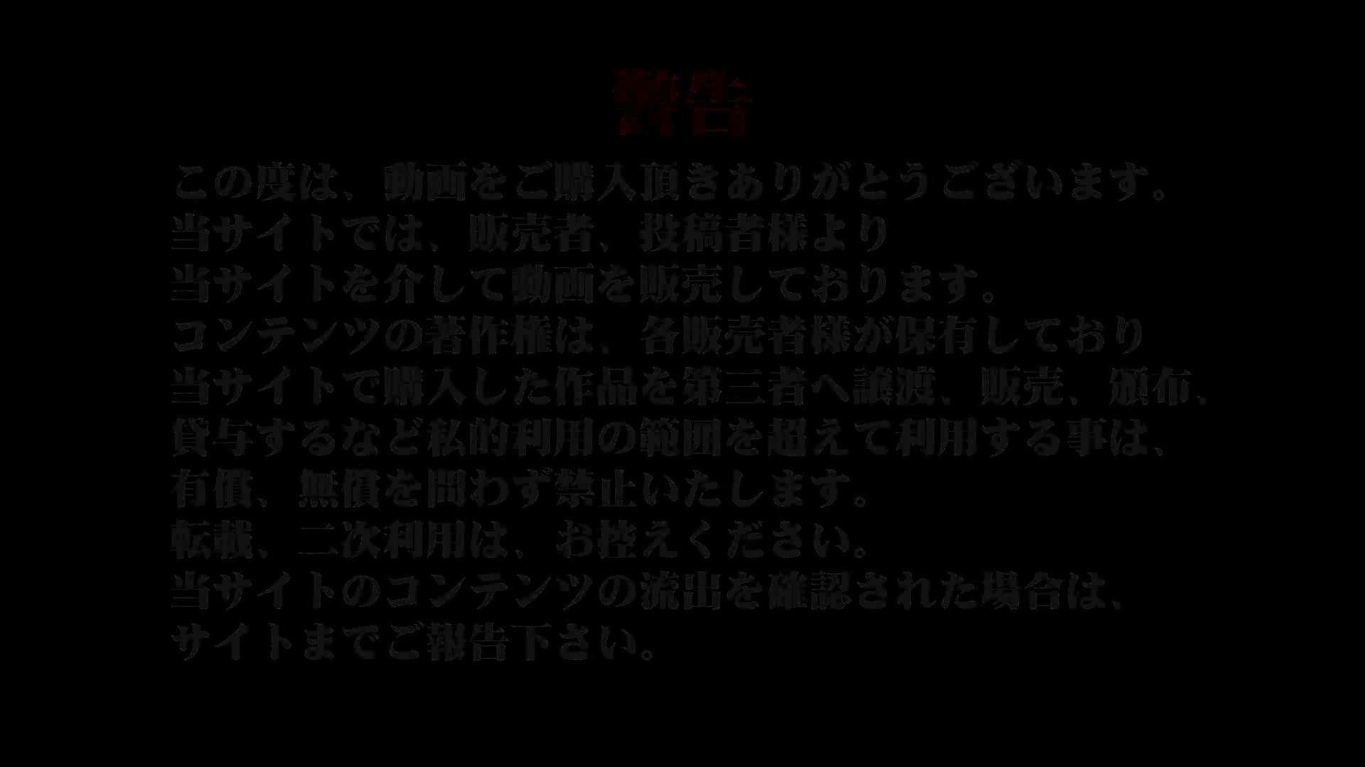 GOD HAND ファッションショッピングセンター盗撮vol.08 0   0  58pic 1