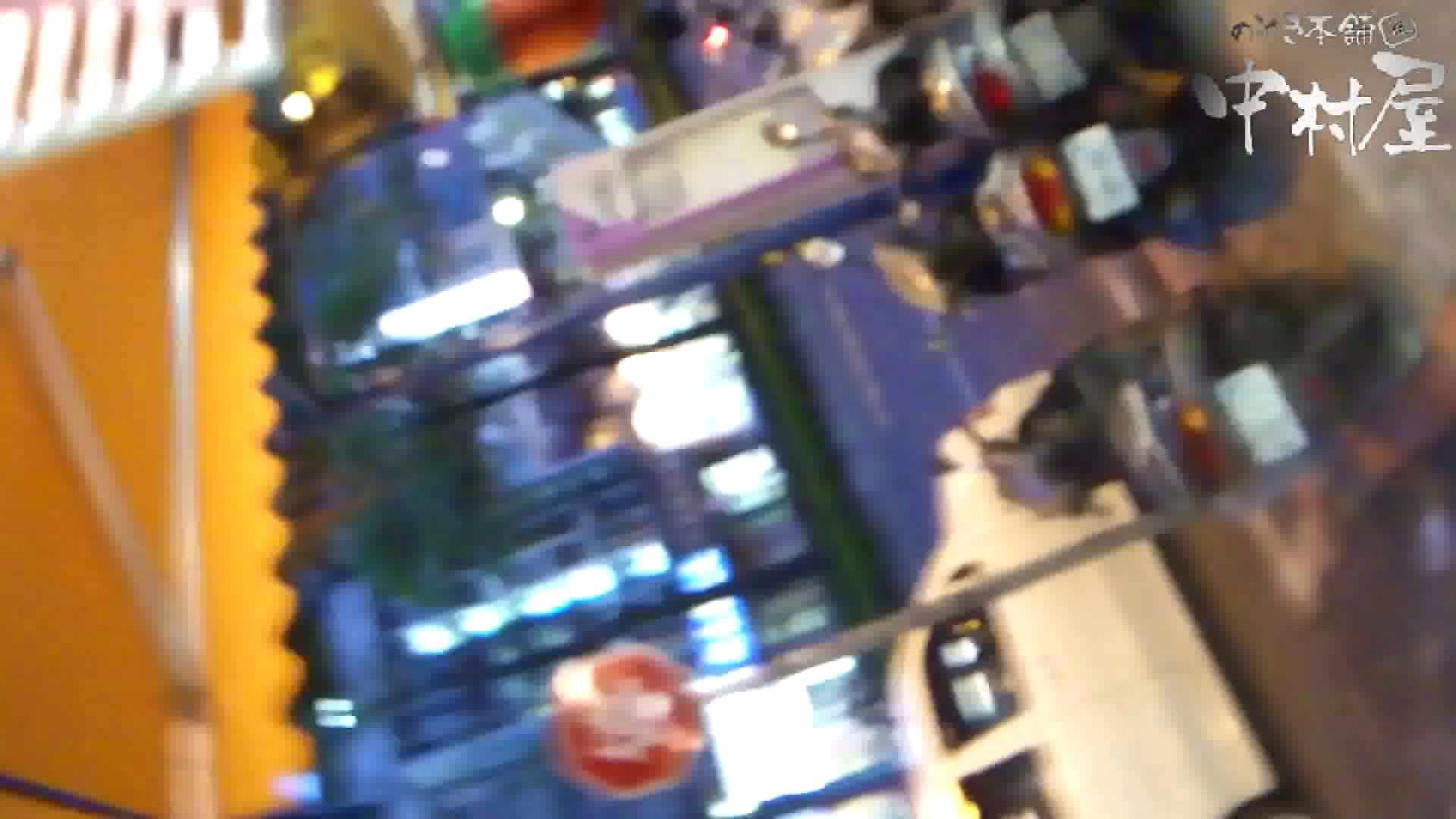 GOD HAND ファッションショッピングセンター盗撮vol.08 0   0  58pic 29