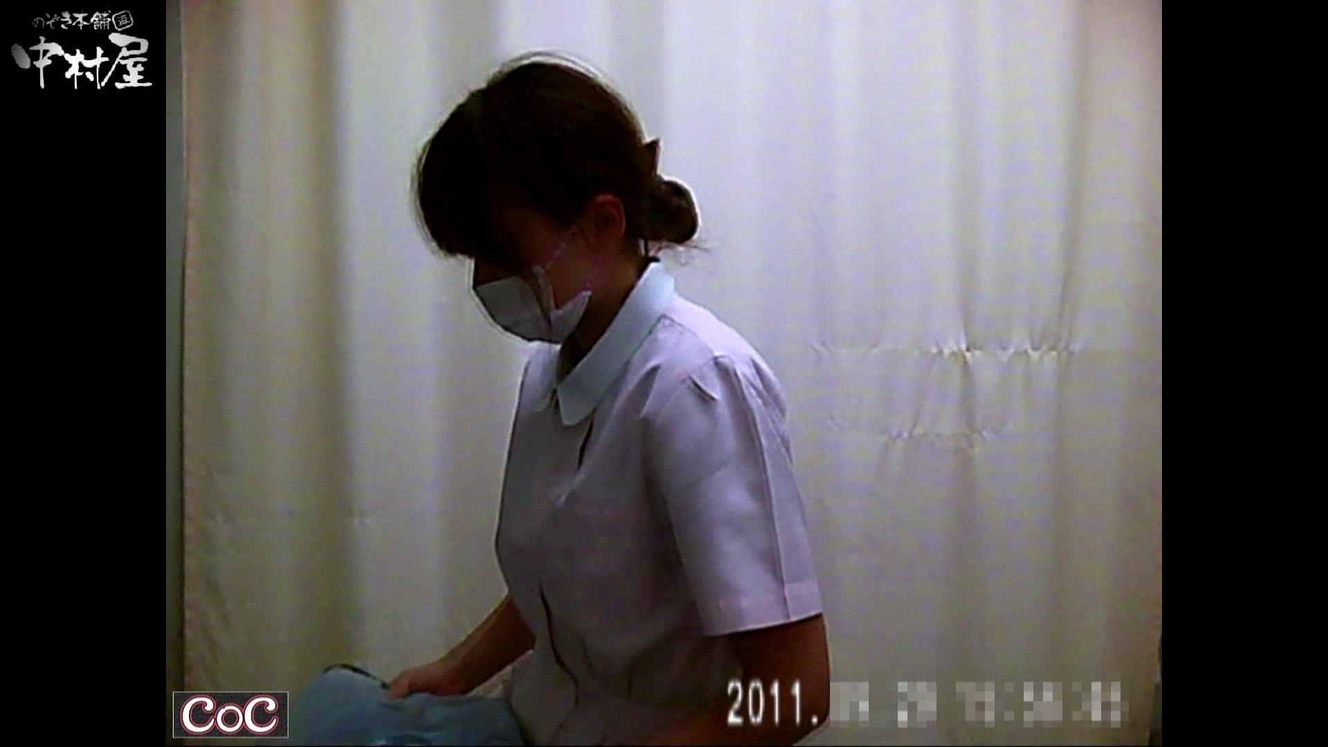 激ヤバ健康診断!着替えの一部始終.vol.42※本編ボカシ・目線無し 0  97pic 68