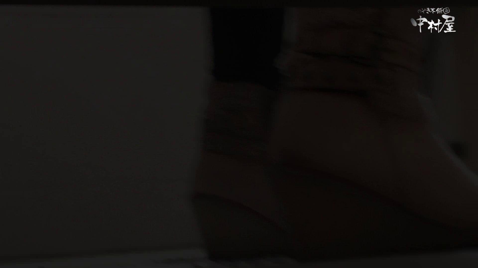GOD HAND 芸術大学盗撮‼vol.108 0 | 0  99pic 59