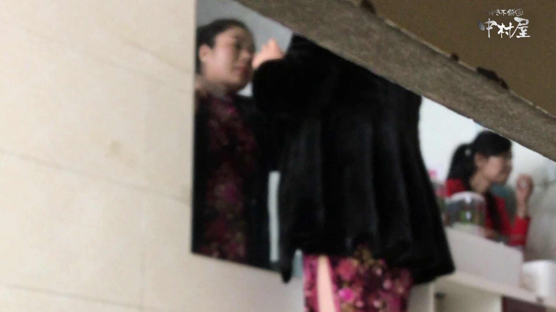 GOD HAND 芸術大学盗撮‼vol.110 0 | 0  92pic 25