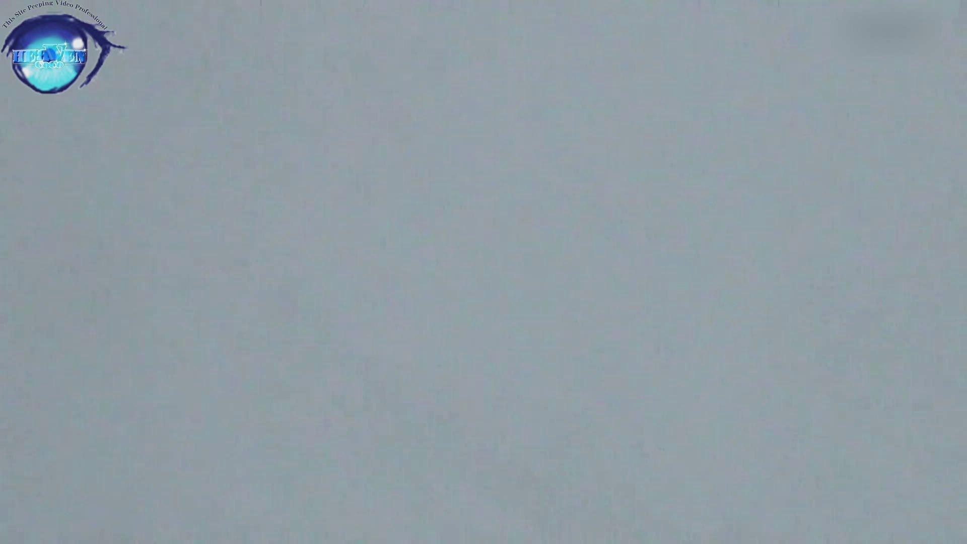 GOD HAND 芸術大学盗撮‼vol.52 0 | 0  105pic 19