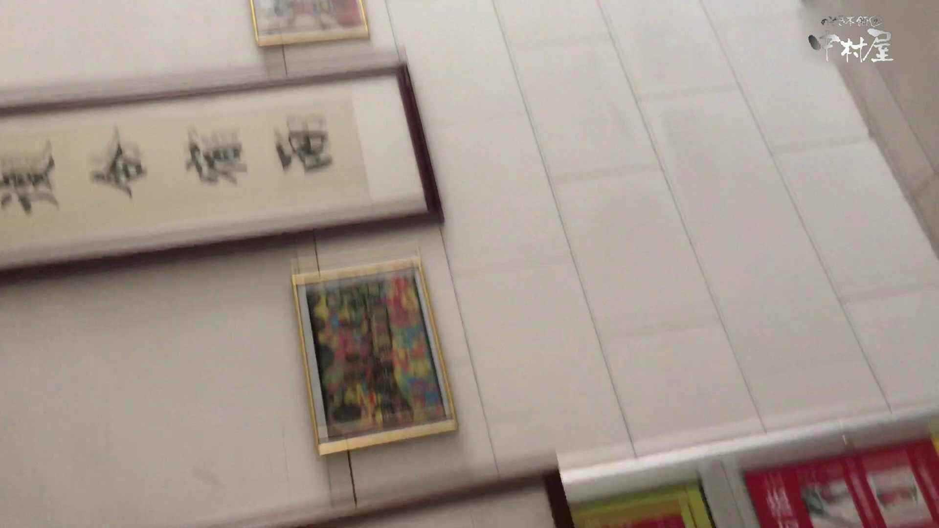 GOD HAND 芸術大学盗撮‼vol.83 0   0  52pic 15