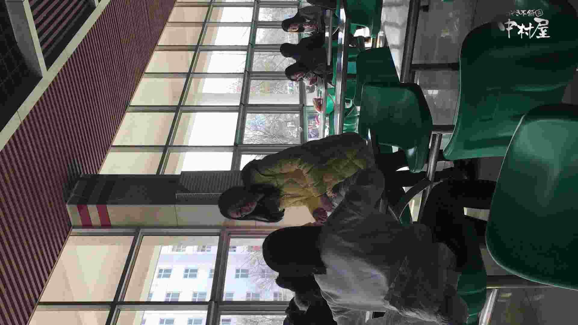 GOD HAND 芸術大学盗撮‼vol.83 0  52pic 30