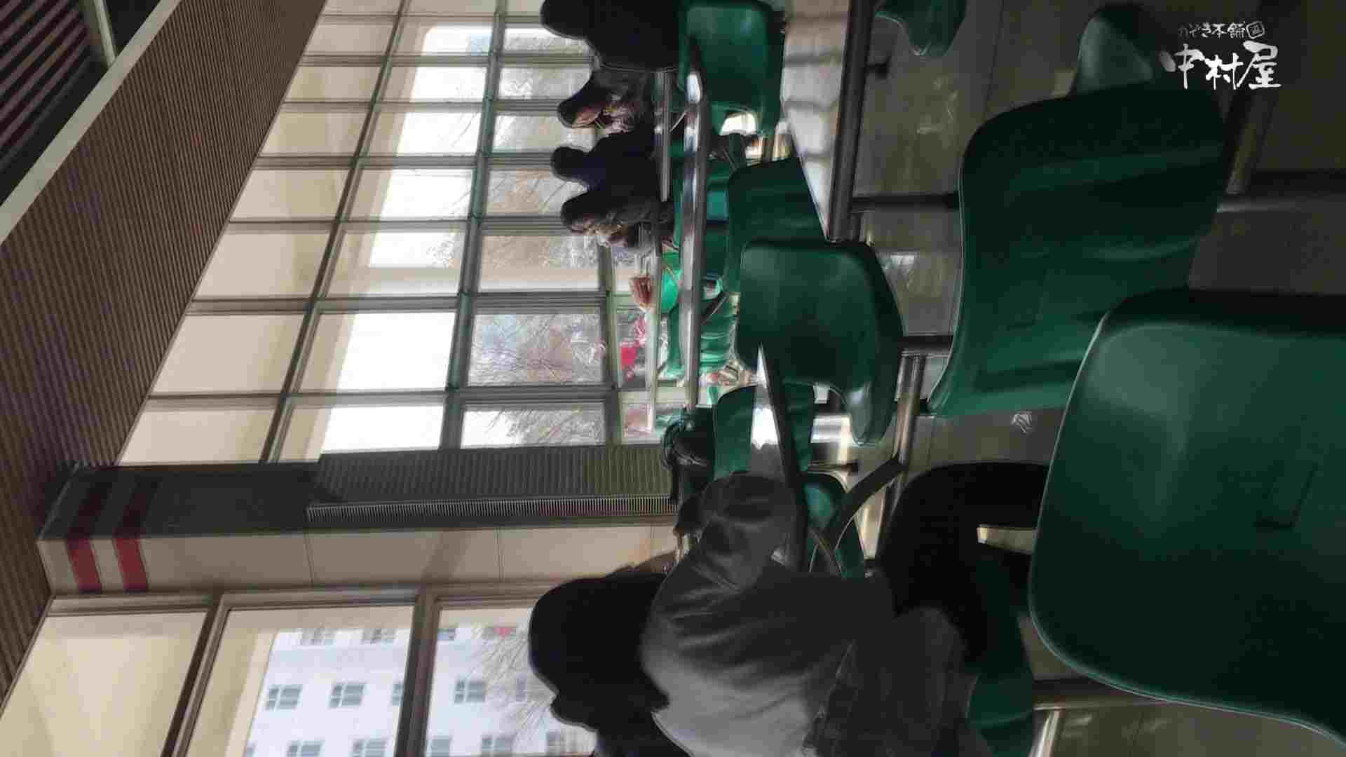 GOD HAND 芸術大学盗撮‼vol.83 0   0  52pic 35