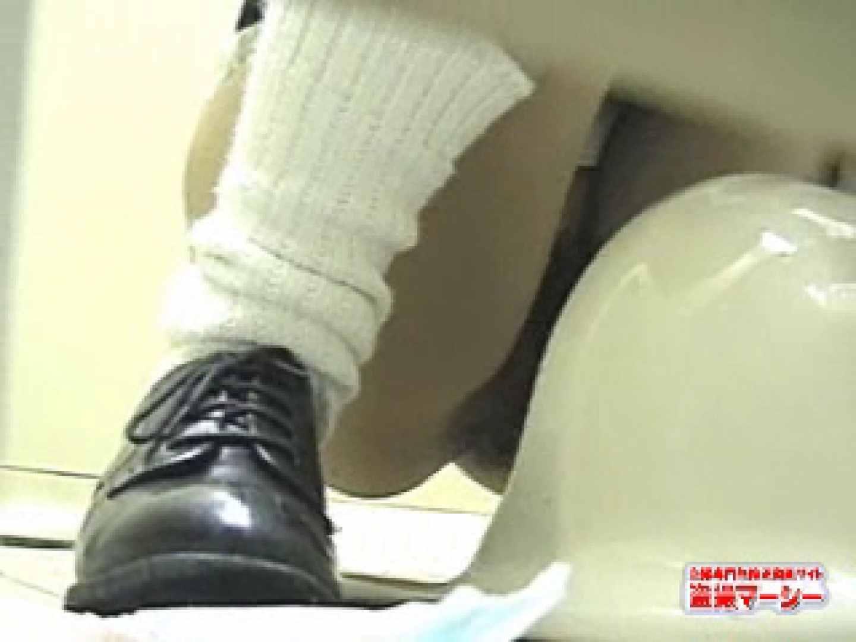 個室潜入お宝動画! 制服女子編 0   0  76pic 25
