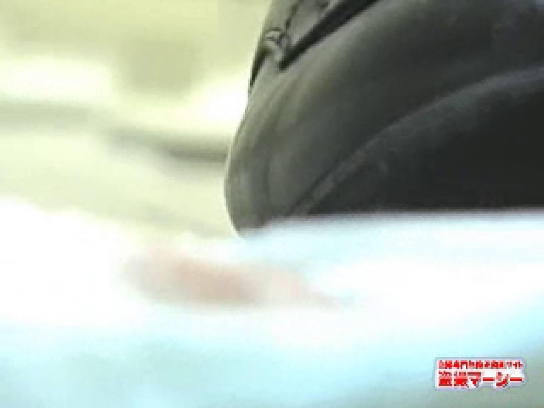 個室潜入お宝動画! 制服女子編 0  76pic 28