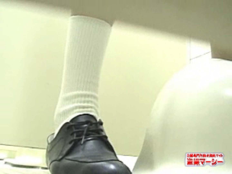 個室潜入お宝動画! 制服女子編 0  76pic 30