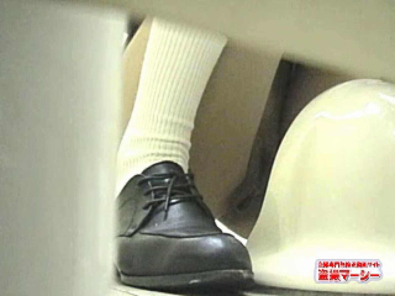 個室潜入お宝動画! 制服女子編 0   0  76pic 31