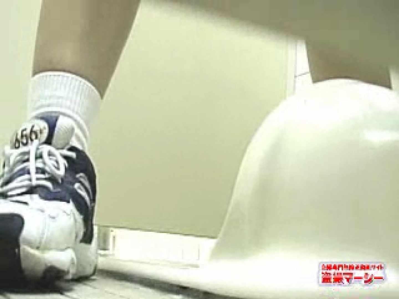 個室潜入お宝動画! 制服女子編 0   0  76pic 37