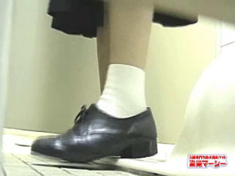 個室潜入お宝動画! 制服女子編 0  76pic 44