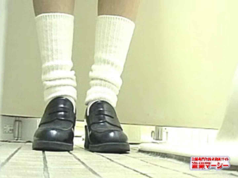 個室潜入お宝動画! 制服女子編 0  76pic 48