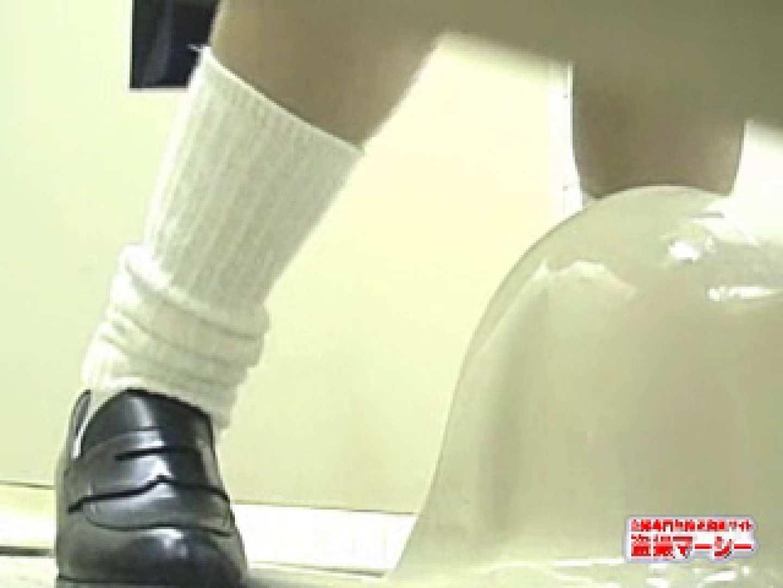 個室潜入お宝動画! 制服女子編 0   0  76pic 53