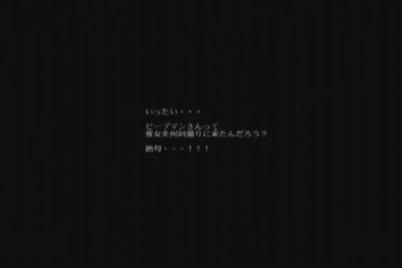 愛する彼女の風呂ストーカー盗撮 vol.002 0  48pic 34