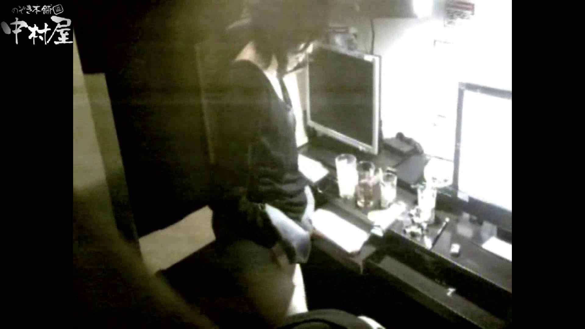 インターネットカフェの中で起こっている出来事 vol.011 0   0  85pic 19