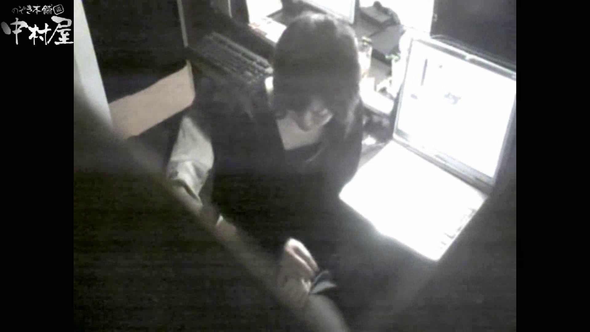 インターネットカフェの中で起こっている出来事 vol.011 0  85pic 30