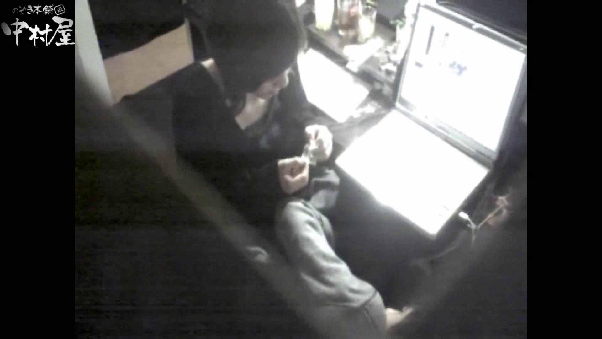 インターネットカフェの中で起こっている出来事 vol.011 0   0  85pic 45