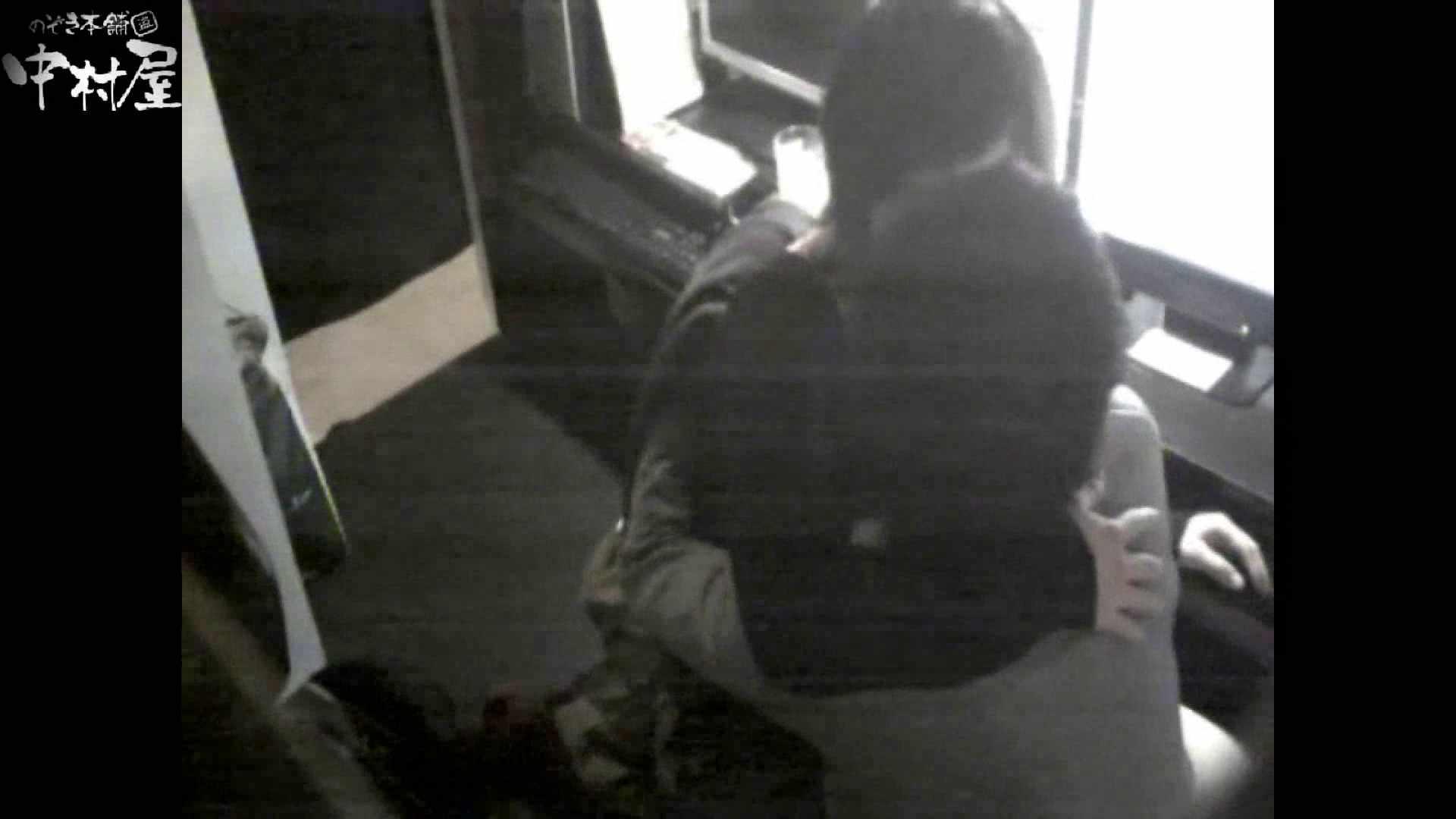 インターネットカフェの中で起こっている出来事 vol.011 0  85pic 58