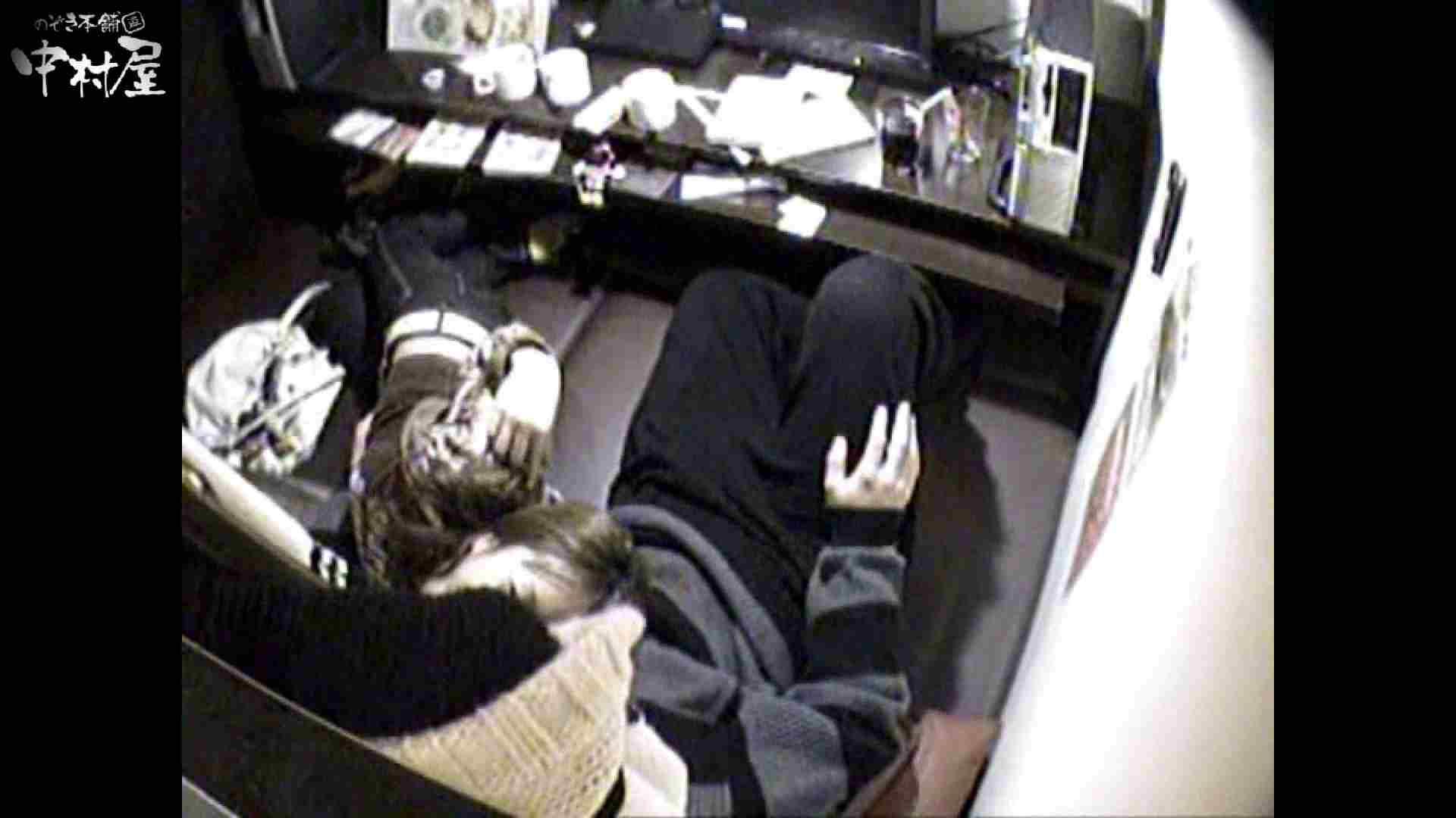インターネットカフェの中で起こっている出来事 vol.012 0   0  89pic 15