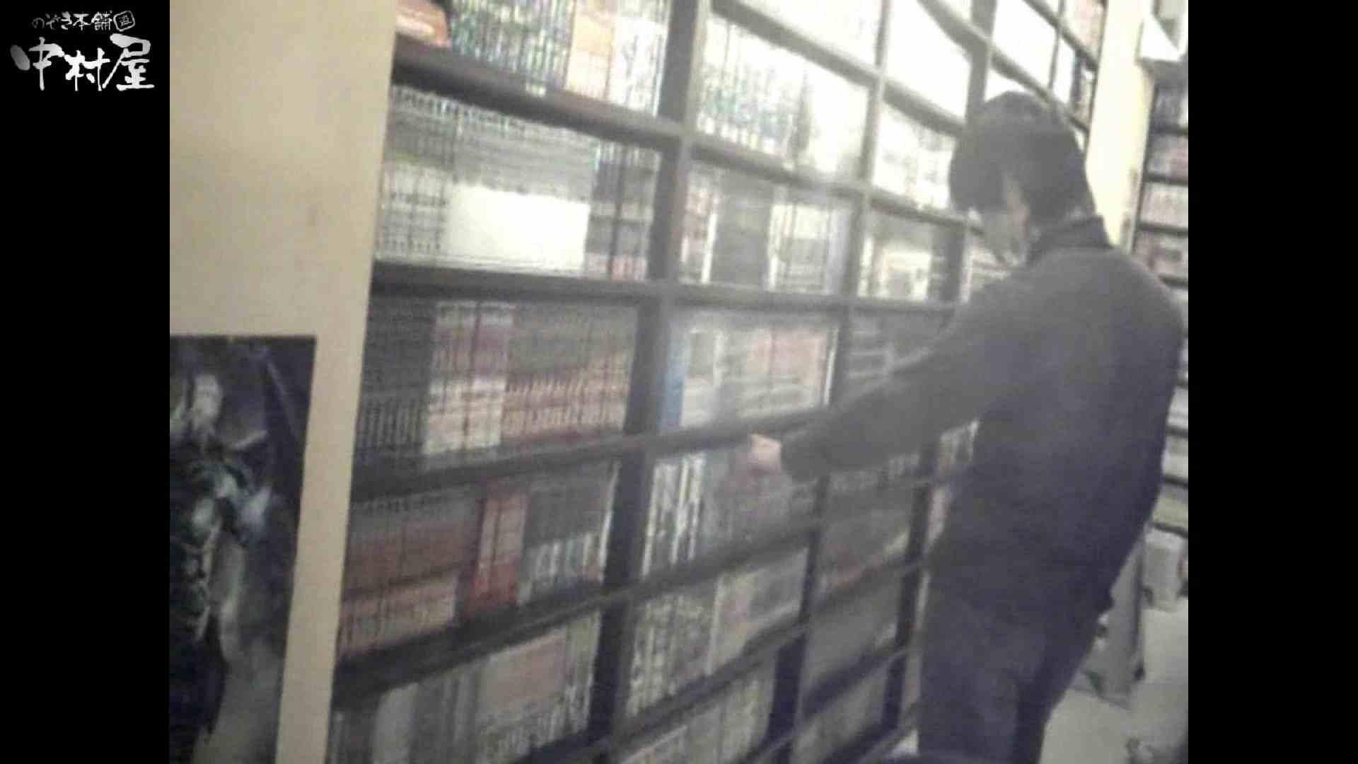 インターネットカフェの中で起こっている出来事 vol.012 0  89pic 32