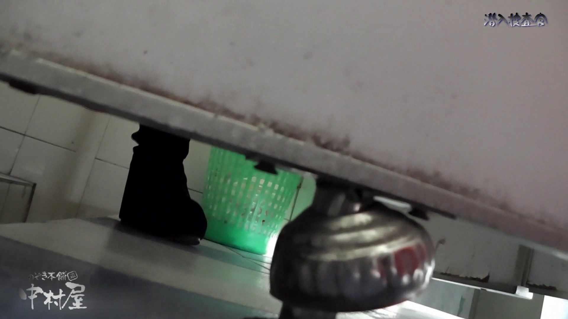 なんだこれ!27 穴の真下に、レンズを向けてみました。後編 0 | 0  98pic 91