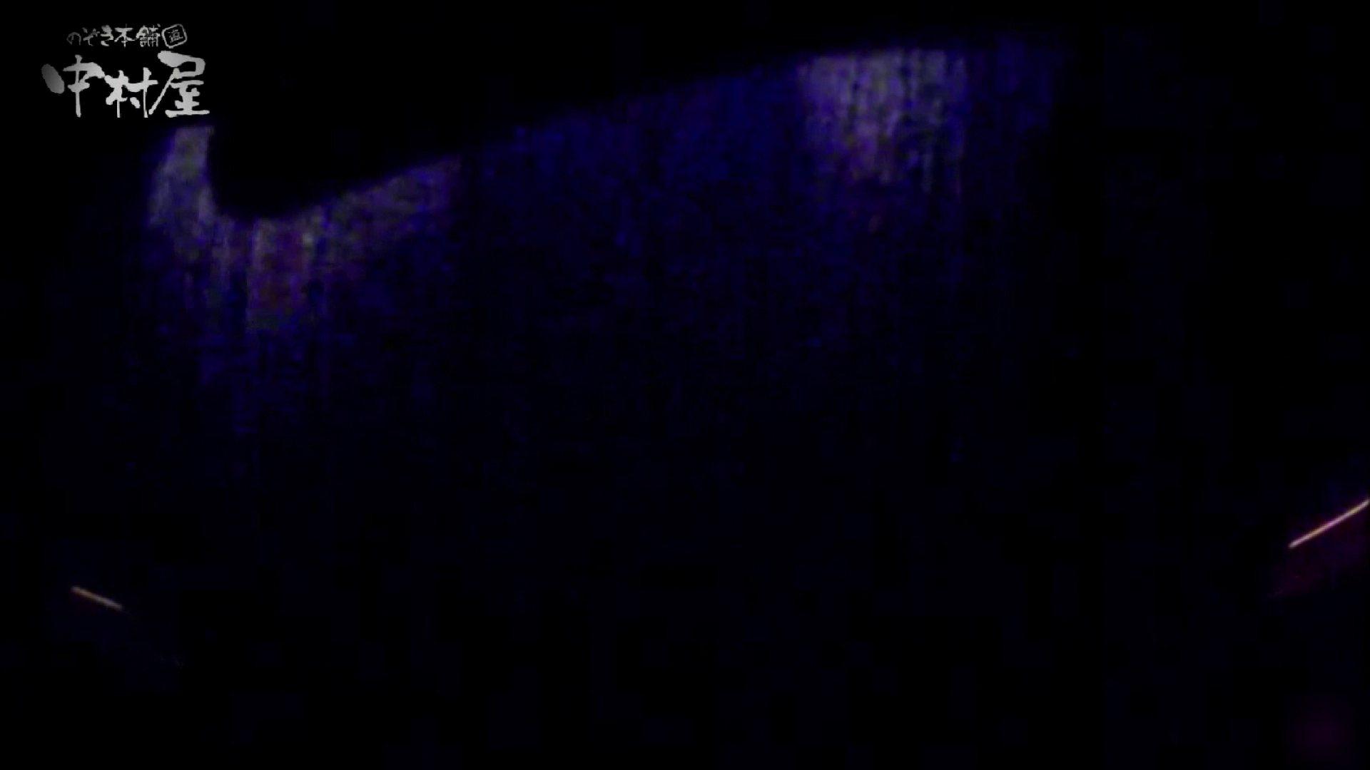 女子トイレ盗撮~某ファミレス編~vol.21 0 | 0  79pic 7