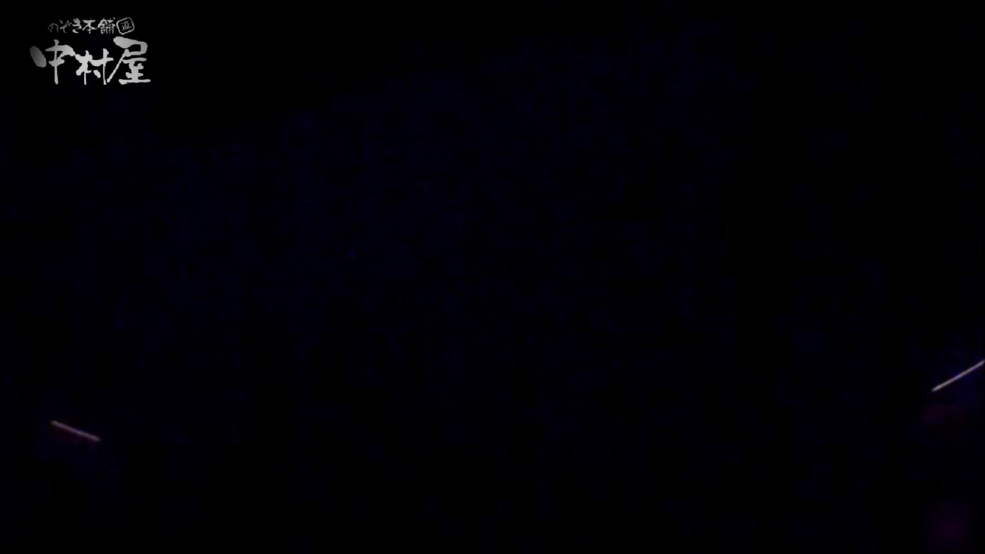 女子トイレ盗撮~某ファミレス編~vol.21 0 | 0  79pic 13