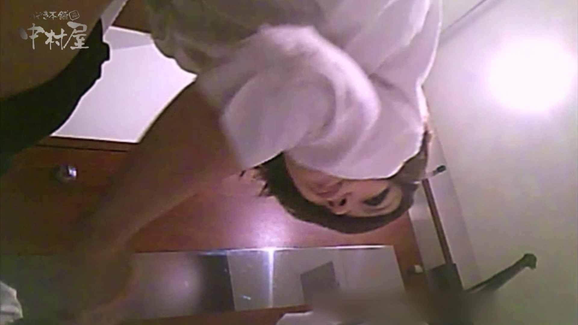 女子トイレ盗撮~某ファミレス編~vol.40 0  96pic 22