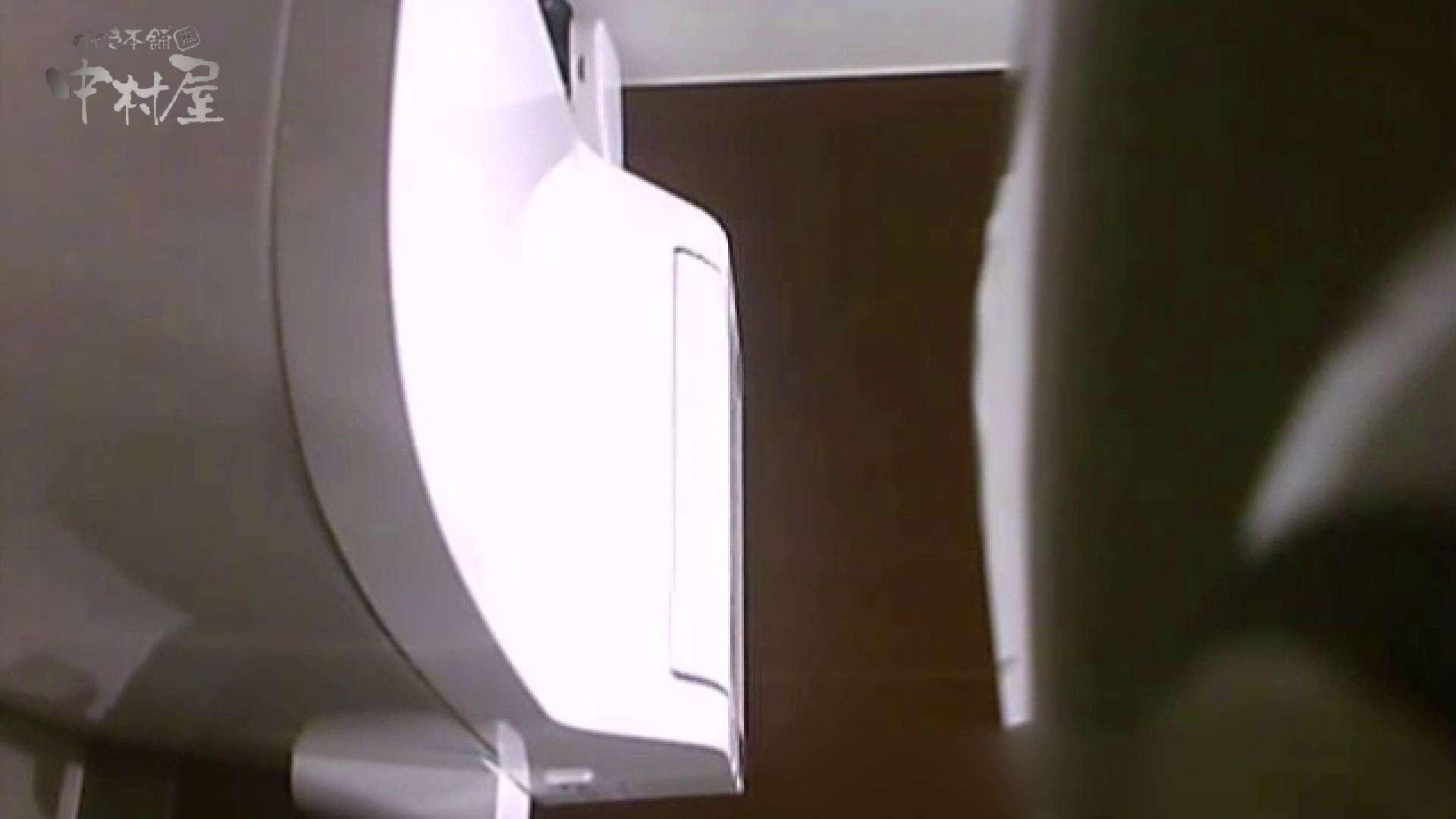 女子トイレ盗撮~某ファミレス編~vol.40 0 | 0  96pic 65