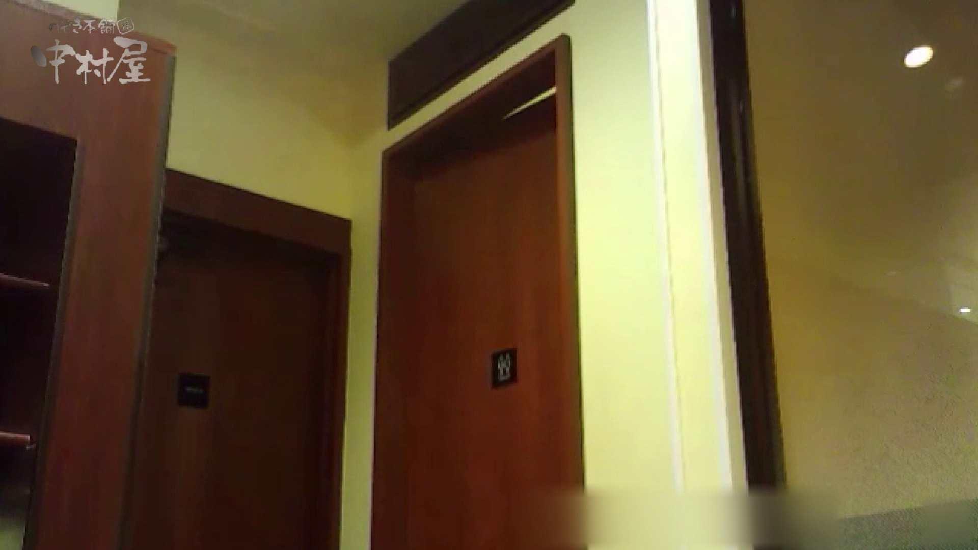 女子トイレ盗撮~某ファミレス編~vol.40 0 | 0  96pic 91
