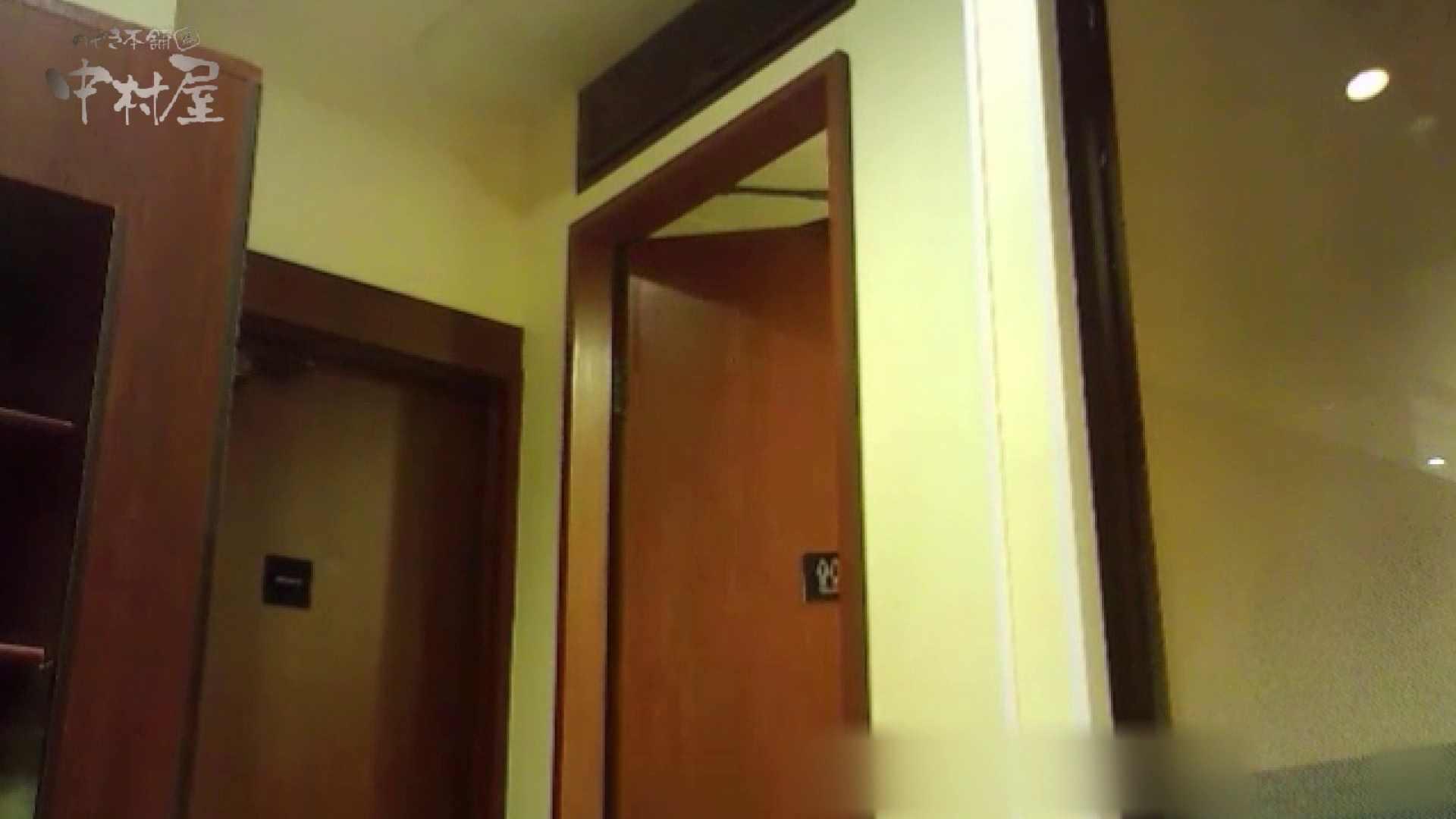 女子トイレ盗撮~某ファミレス編~vol.40 0  96pic 92