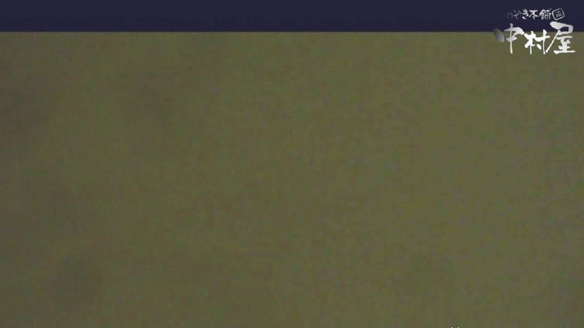 始動します‼雅さんの独断と偏見で集めた動画集 Vol.9 0 | 0  61pic 21