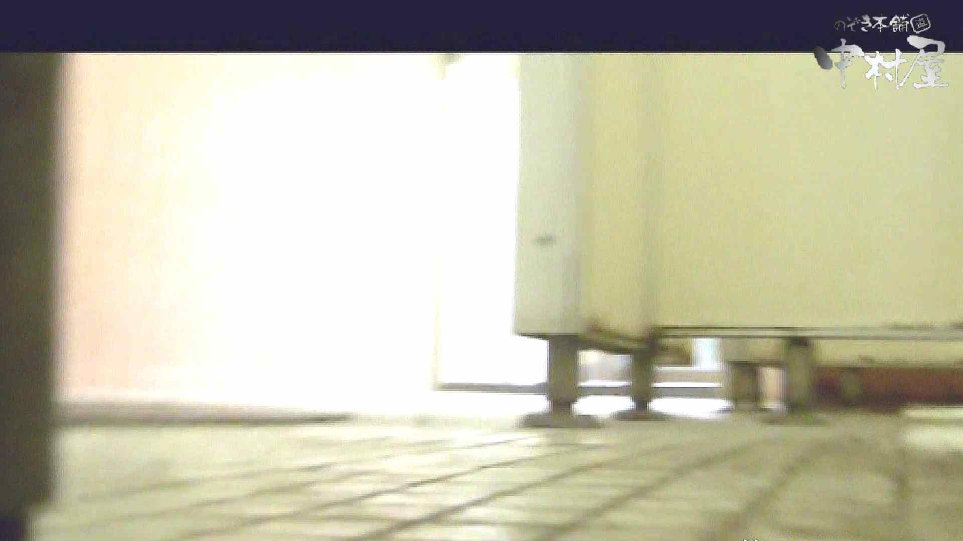 始動します‼雅さんの独断と偏見で集めた動画集 Vol.9 0 | 0  61pic 31
