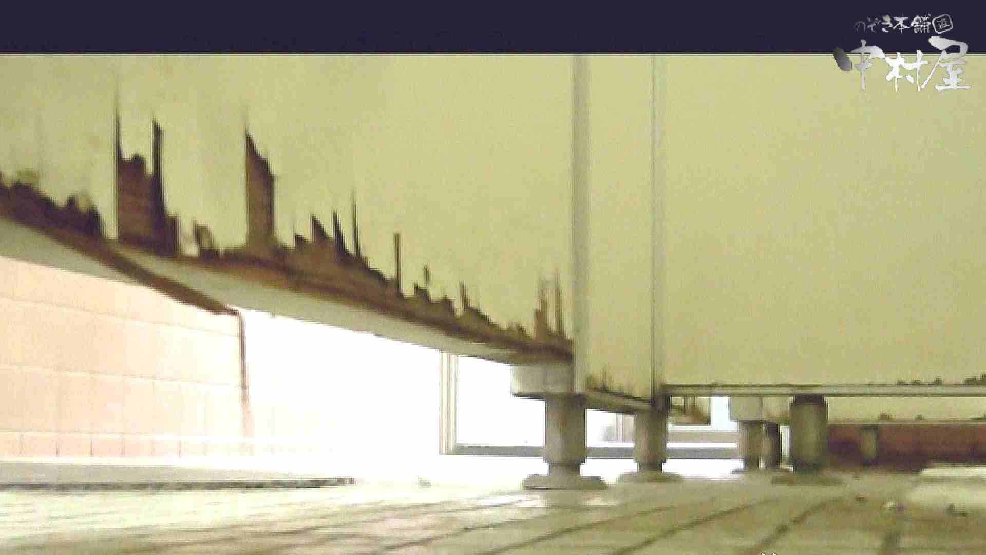 始動します‼雅さんの独断と偏見で集めた動画集 Vol.9 0  61pic 32