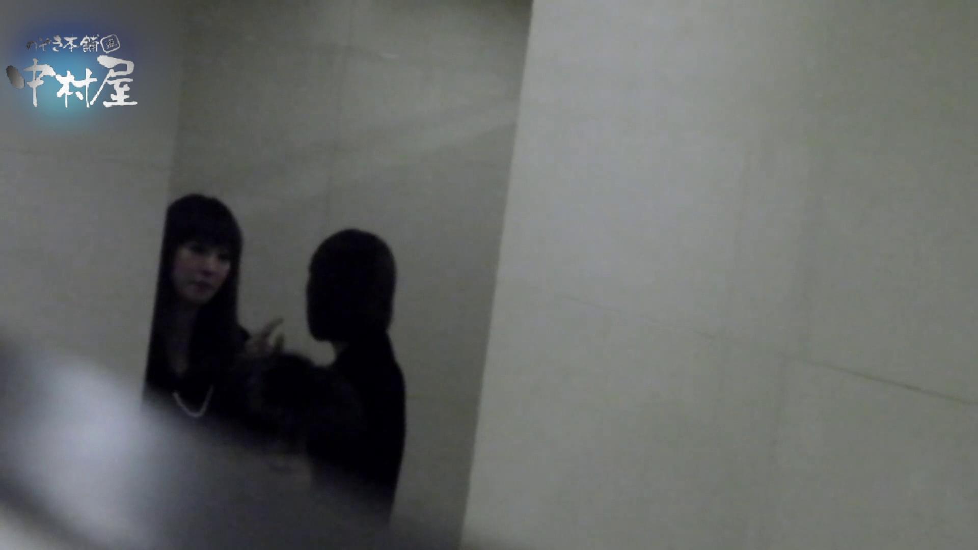 乙女集まる!ショッピングモール潜入撮vol.01 0   0  84pic 15