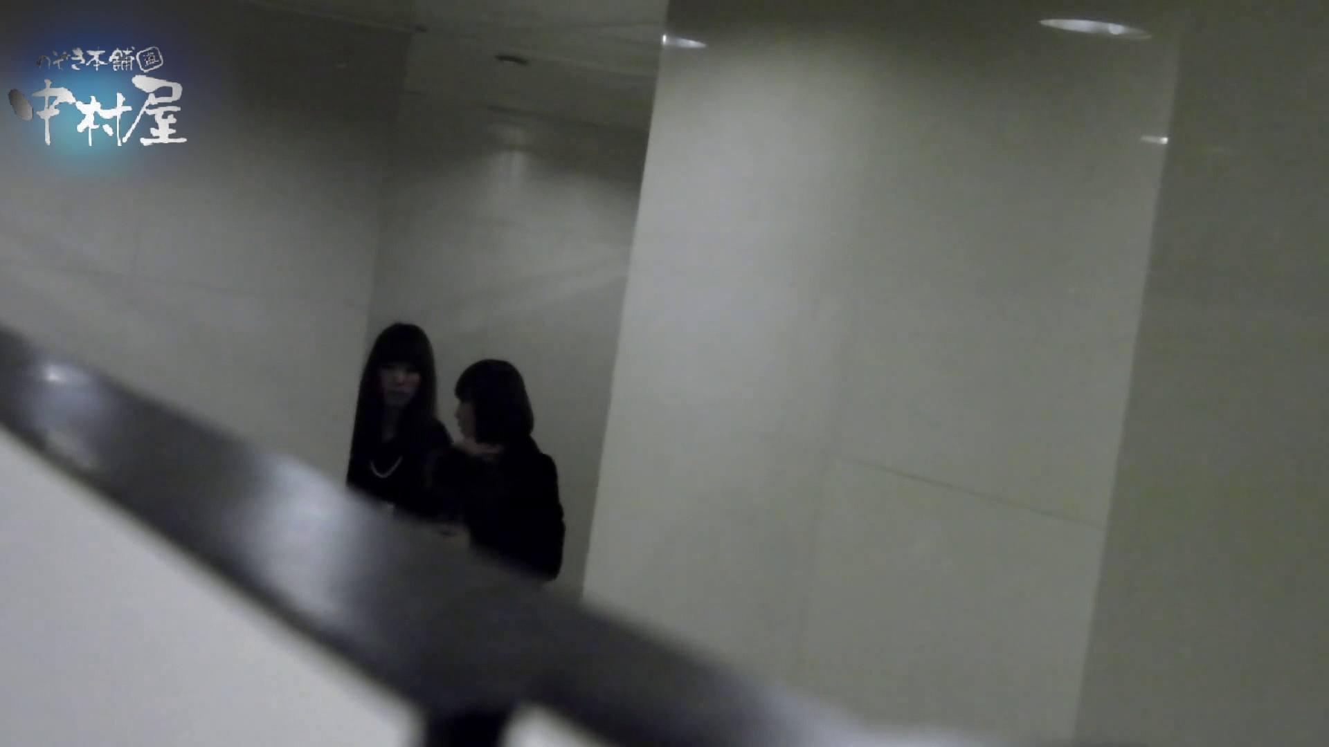 乙女集まる!ショッピングモール潜入撮vol.01 0  84pic 16