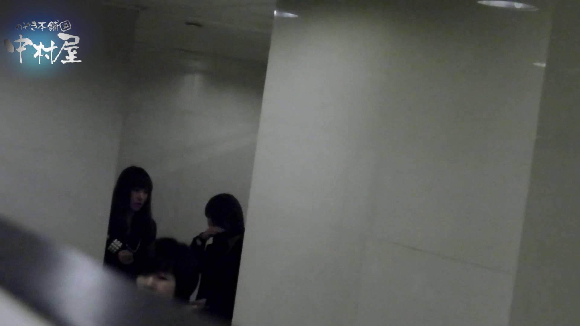 乙女集まる!ショッピングモール潜入撮vol.01 0   0  84pic 17