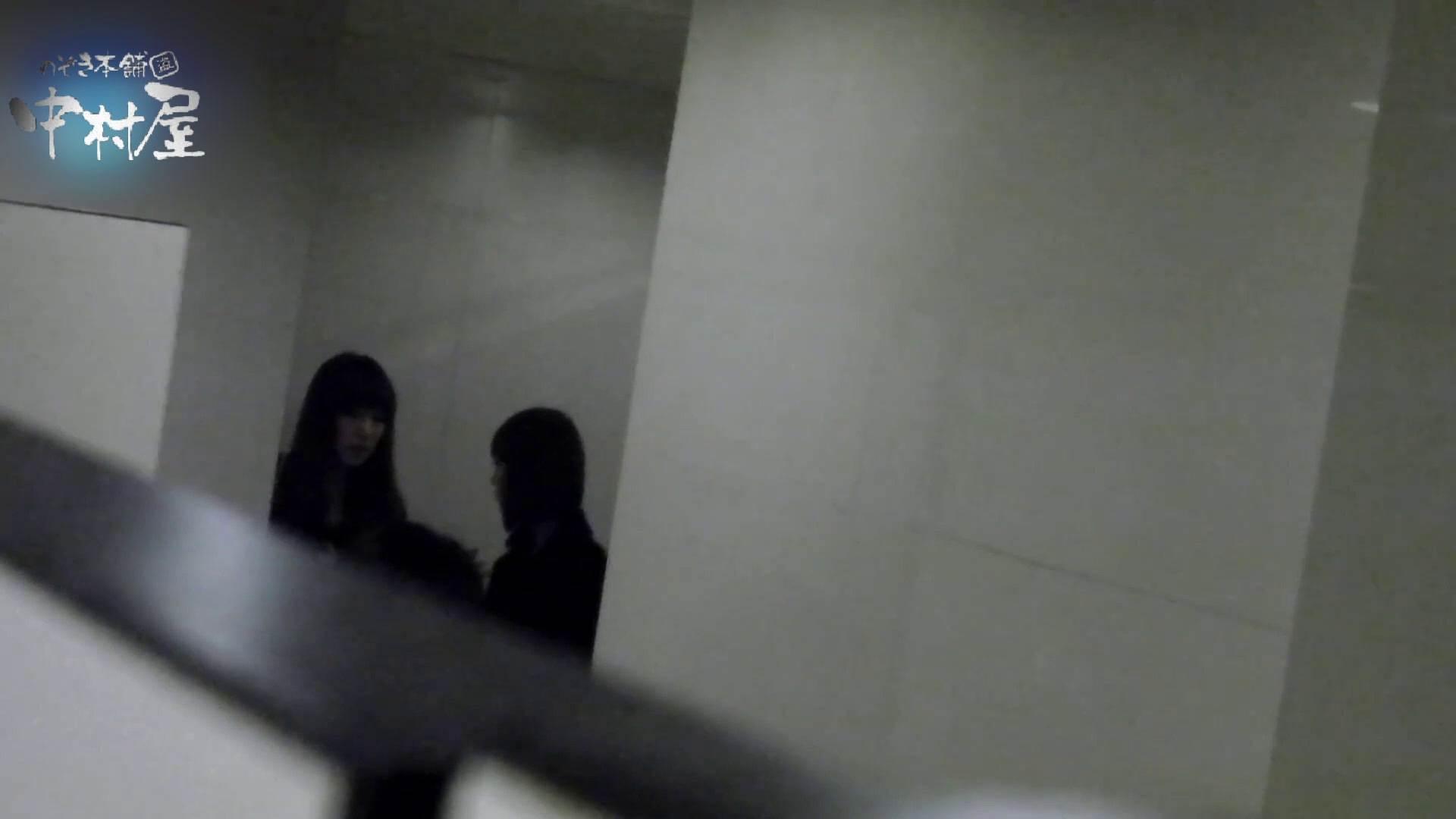 乙女集まる!ショッピングモール潜入撮vol.01 0  84pic 18