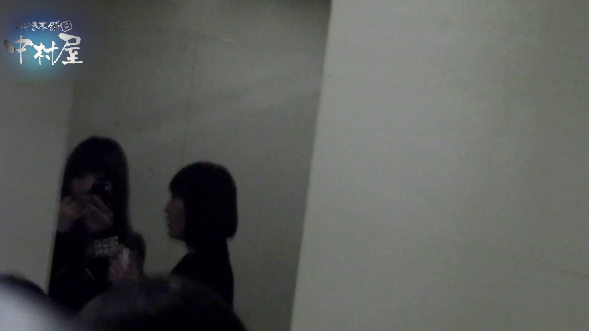 乙女集まる!ショッピングモール潜入撮vol.01 0   0  84pic 21