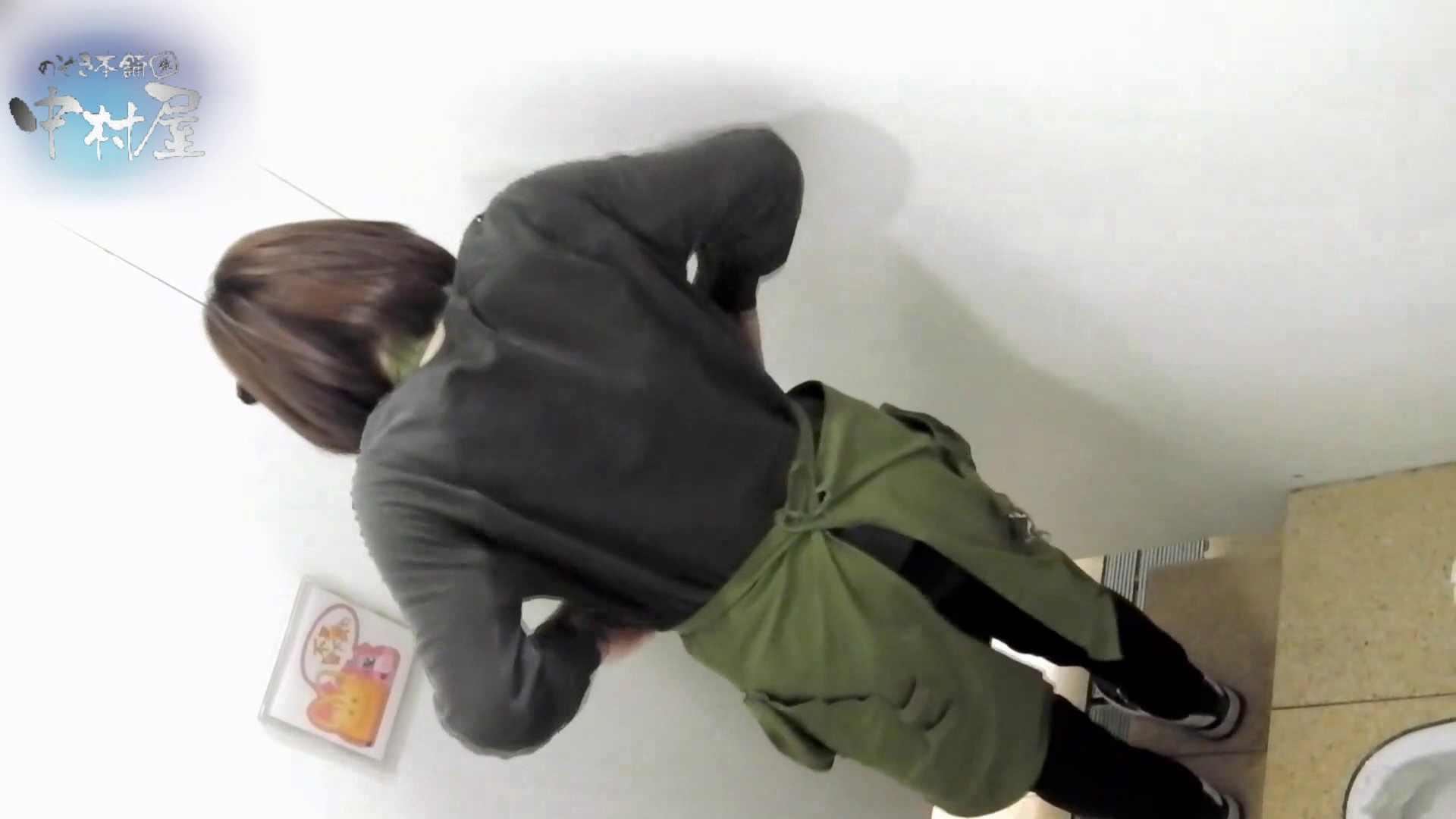 乙女集まる!ショッピングモール潜入撮vol.04 0   0  76pic 17