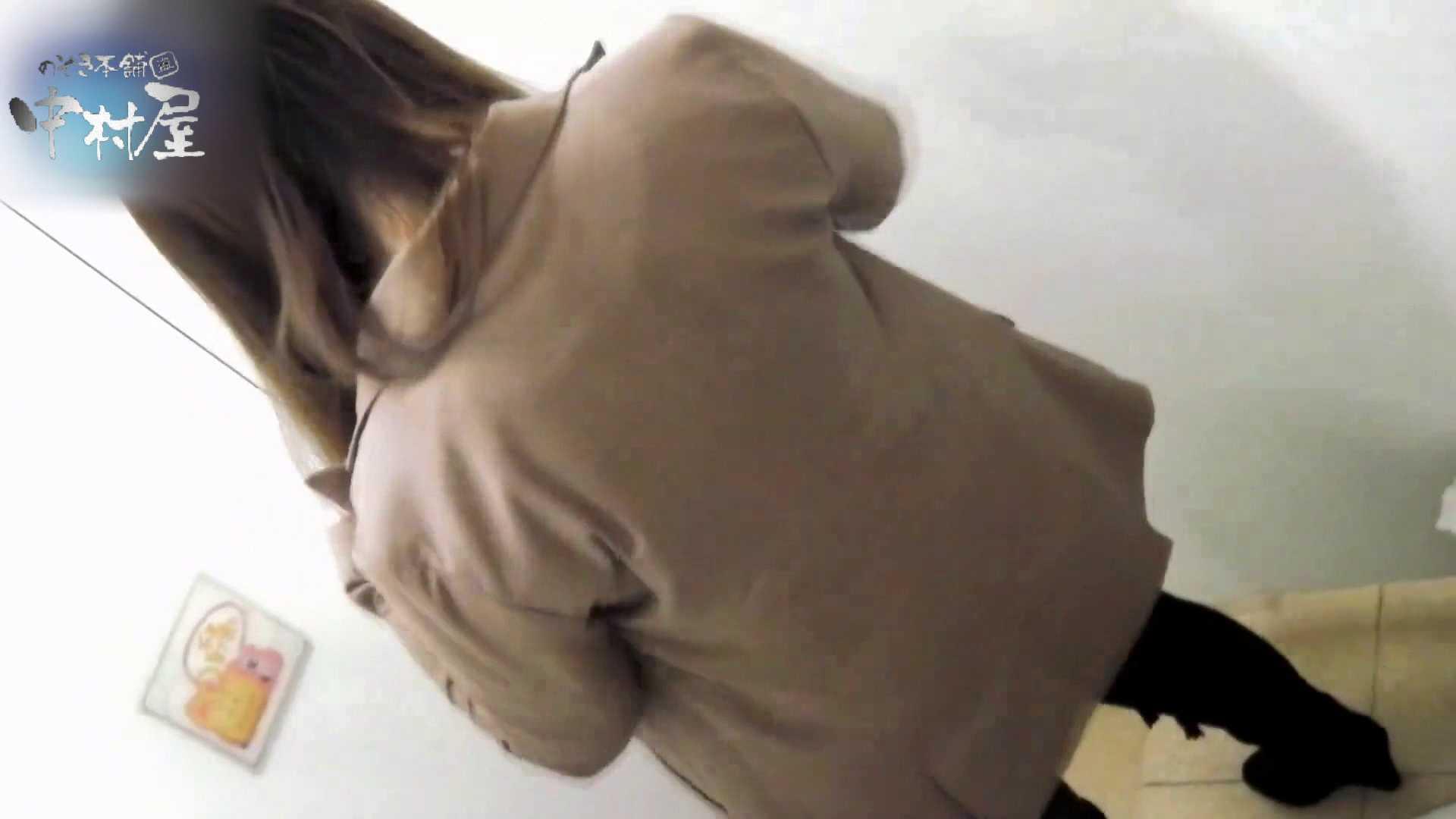 乙女集まる!ショッピングモール潜入撮vol.04 0   0  76pic 57