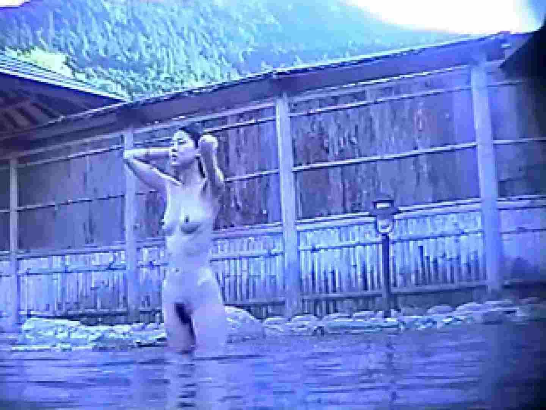 女体舞う露天風呂第一章 第二節 0   0  56pic 27