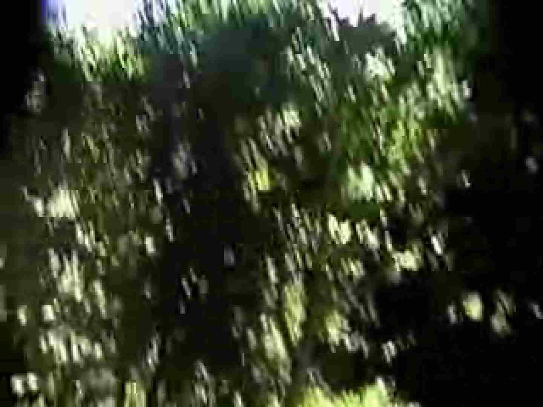 女体舞う露天風呂第一章 第二節 0  56pic 50