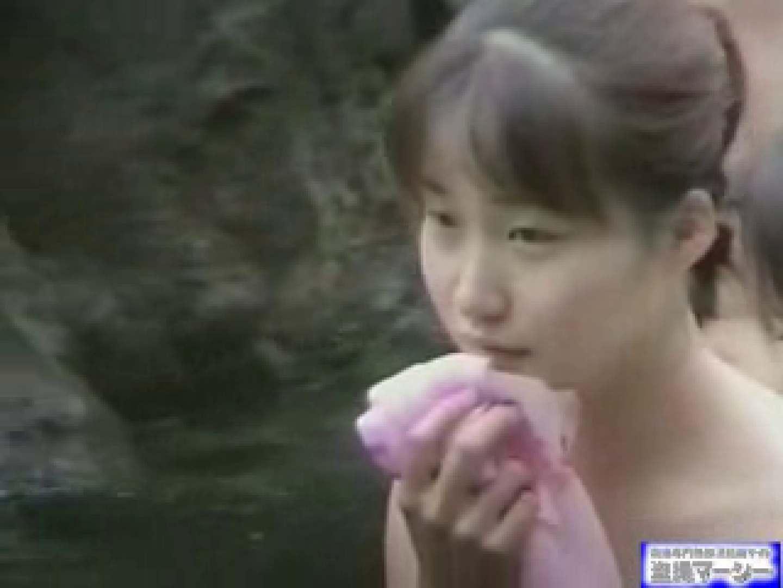 究極露天風呂美女厳選版17 0   0  48pic 13