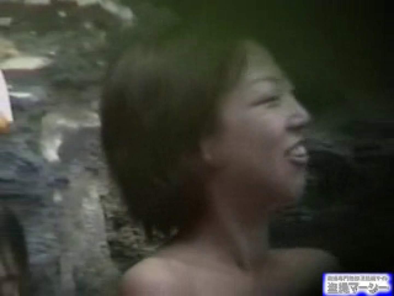 究極露天風呂美女厳選版17 0  48pic 14