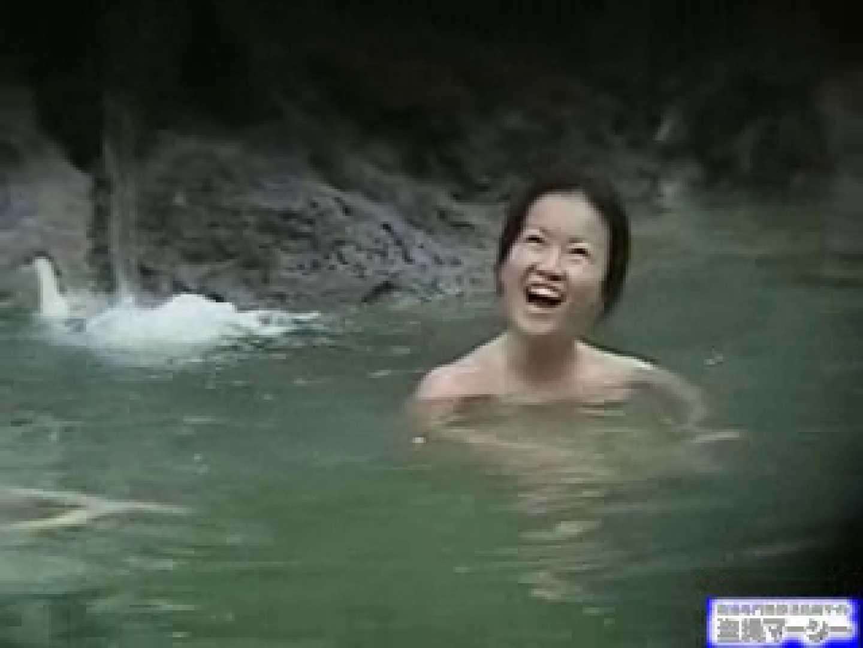 究極露天風呂美女厳選版17 0  48pic 30