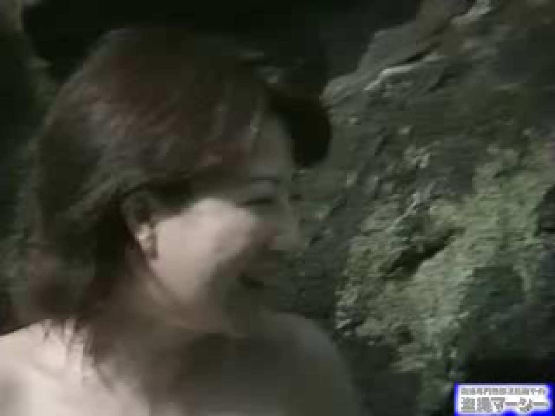 究極露天風呂美女厳選版17 0   0  48pic 47