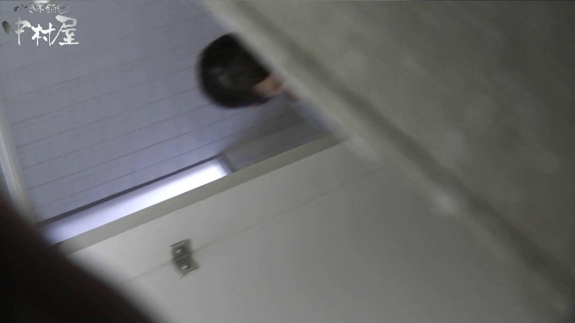 vol.03 命がけ潜伏洗面所! おねぃさんの日常 0  85pic 16
